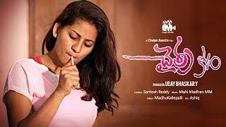 Chaitra Kosam Telugu New Short Film 2018  | Chetan Bandi | Uday Bhaskar | Login Media - YOUTUBE