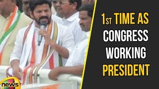 Revanth Reddy Stepped into Kodungal for the First Time as Congress Working President | Mango News - MANGONEWS