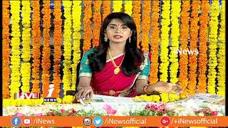 Top Headlines From Today News Papers   News Watch (14-01-2018)   iNews - INEWS