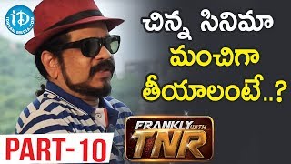 Director Geetha Krishna Interview Part #10 || Frankly With TNR || Talking Movies With iDream - IDREAMMOVIES