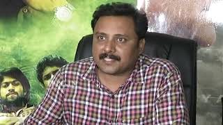 Bhagyanagaram Press Meet | TFPC - TFPC