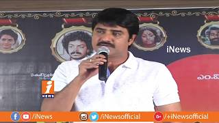 Kallu Movie 30 Years Celebrations Press Meet | Srikanth, Shivaji Raja and Uttej | iNews - INEWS
