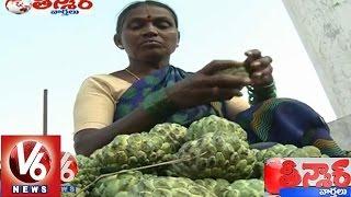 Custard apple (sithafal) got demand with effect of less rains - Teenmaar News - V6NEWSTELUGU