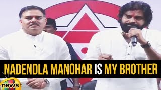 Pawan Kalyan Latest Speech | Pawan About Nadendla Manohar in Nellore | Janasena Updates | Mango News - MANGONEWS