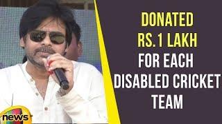 Janasena Chief Pawan Kalyan Donated Rs 1 Lakh for Each Disabled Cricket Team | Mango News - MANGONEWS