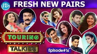 Touring Talkies | Fresh New Pairs From Tollywood Basket | New Pairings 2016 | Episode #16 - IDREAMMOVIES