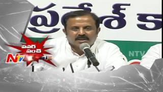 Telangana Congress Leader Madhu Yashki Punch on TJAC | Power Punch