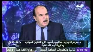 بالفيديو..دبلوماسي عراقي: أمريكا خططت لتقسيم العرب منذ انهيار الاتحاد السوفيتي
