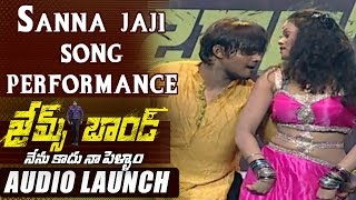 Sanna jaji song performance - James Bond Movie Audio Launch    Allari Naresh, Sakshi Chaudhary - ADITYAMUSIC