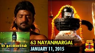 63 Nayanmargal 11-01-2015 – Thanthi tv Show