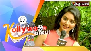 Kollywood Uncut 03-09-2015 – Puthuyugam tv Show