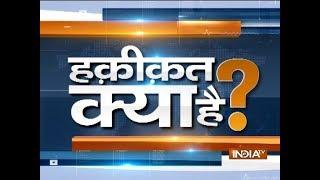 Haqikat Kya Hai: Tirupati temple missing jewel case and other news - INDIATV