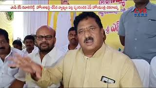 AP Home Minister Chinna Rajappa Reacts on JC Diwakar Reddy Comments on Police Dept | CVR News - CVRNEWSOFFICIAL