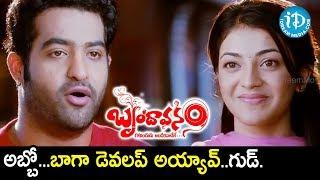 అబ్బో...బాగా డెవలప్ అయ్యావ్..గుడ్ | Brindavanam Movie Best Scene | NTR | Kajal | Samantha - IDREAMMOVIES