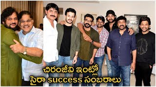 Chiranjeevi Celebrates Sye Raa Movie Success With Family & Friends - RAJSHRITELUGU