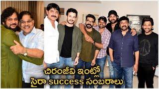 Chiranjeevi Celebrates Sye Raa Movie Success With Family & Friends - RAJSHRITELUGU