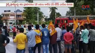 TDP MPs Held Protest in Vijayawada Demanding for Vizag Railway Zone | CVR News - CVRNEWSOFFICIAL