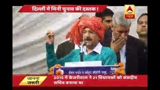 Congress demands resignation of Delhi CM Arvind Kejriwal over 20 MLAs case - ABPNEWSTV