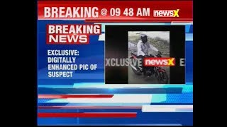 Gauri Lankesh murder case: Digitally enhanced picture of suspect - NEWSXLIVE