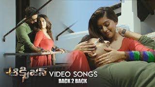 Oxygen Movie Video Songs | Back 2 Back | Gopi Chand | Raashi Khanna | Anu Emmanuel | TFPC - TFPC