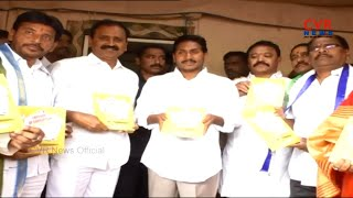 YS Jagan Released Avineethi Chakravarthy Book On  Chandrababu Naidu |  CVR News - CVRNEWSOFFICIAL
