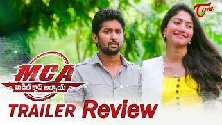 MCA Middle Class Abbayi Trailer Review   Nani   Sai Pallavi   DSP   Dil Raju - TELUGUONE