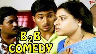 Sunil And Uday Kiran Excellent Comedy - TeluguOne - TELUGUONE