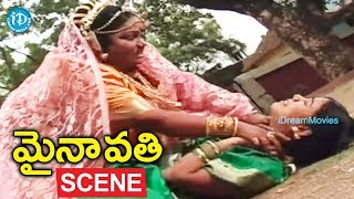 Mynavathi Movie Scenes - Seethabhai Brutally Beats Mynavathi || Anil, Chitralekha - IDREAMMOVIES
