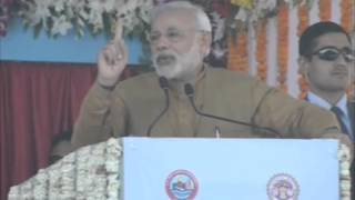 05,Mar 2015 - Modi inaugurates two units of thermal power station in central India - ANIINDIAFILE
