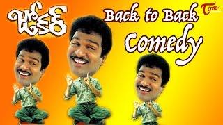 Joker Movie Comedy Scenes || Back to Back || Rajendra Prasad || Vani Viswanath || 01 - NAVVULATV