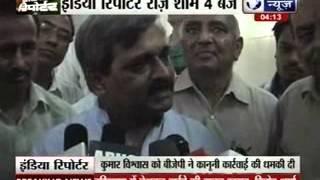 I was asked to join BJP, claims AAP leader Kumar Vishwas; BJP, Congress lash out at him - ITVNEWSINDIA