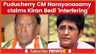 Puducherry CM Narayanasamy stages protest against Kiran Bedi, claims day to day govt. work stalling - NEWSXLIVE