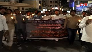 Candle Rallies To Pay Tributes To Martyrs Of Pulwama Attack Held In Kadapa l CVR NEWS - CVRNEWSOFFICIAL