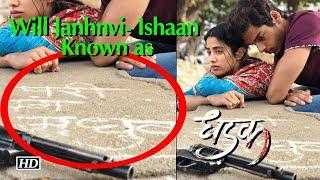 "Will Janhnvi- Ishaan Known as ""Pari"" & ""Madhuk"" in ""Dhadak? - BOLLYWOODCOUNTRY"