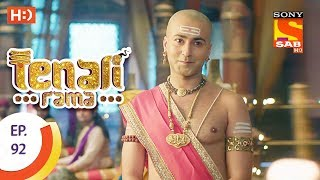 Tenali Rama - Ep 92 - Webisode - 13th November, 2017 - SABTV