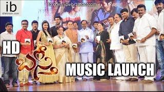Basthi music launch by KCR - idlebrain.com - IDLEBRAINLIVE