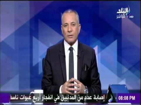 على مسئوليتي - أحمد موسي : اتقدم بالشكر لمحمد ابو العنيين لمساندتة لي ولعائلتي في وفاة والدي