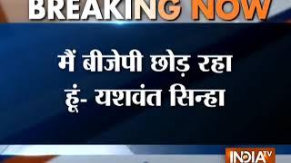 Veteran BJP leader Yashwant Sinha quits BJP - INDIATV