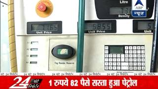 Petrol price cut by Rs 1.82/litre; diesel rate hiked by 50paise - ABPNEWSTV