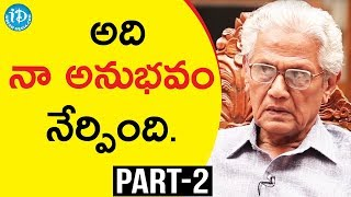 Renowned Poet Nikhileshwar Exclusive interview Part #2 || Akshara Yathra With Mrunalini - IDREAMMOVIES