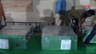 జగిత్యాల మినీ స్టేడియంకు చేరుకున్న బ్యాలెట్ బాక్సులు  | CVR NEWS - CVRNEWSOFFICIAL