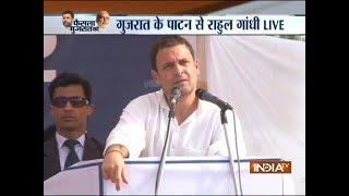 Gujarat Polls: Rahul Gandhi addresses rally in Patan - INDIATV