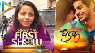 Dhadak's public review | Ishaan Khatter | Janhvi Kapoor | First Day First Show - HUNGAMA