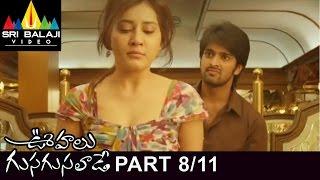 Oohalu Gusagusalade Movie || Part 8/11 || Naga Shaurya, Raashi Khanna || 1080p - SRIBALAJIMOVIES
