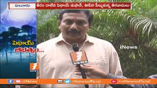 Phethai Cyclone | MLA Bandaru Madhava Naidu Precautions To Control Damage in Narsapuram | iNews - INEWS