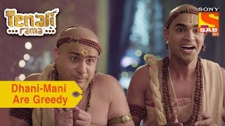 Your Favorite Character | Dhani Mani Are Full Of Greed | Tenali Rama - SABTV
