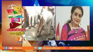 Nandamuri Harikrishna Daughter Suhasini Confirmed as TDP Candidate From Kukatpally | iNews - INEWS