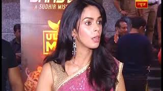 I am happy justice is served, says Mallika Sherawat on life-imprisonment to Asaram - ABPNEWSTV