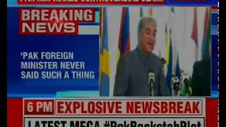 India refutes Pak claims: Pak clarifies, says Pak Minister never said such a thing - NEWSXLIVE