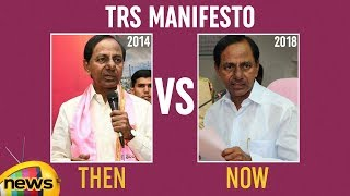 TRS Manifesto THEN and NOW | 2014 Vs 2018 Manifesto | #TelanganaElections2018 | TRS News| Mango News - MANGONEWS